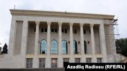 Azərbaycan Akademik Milli Dram Teatrı