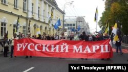 "The ""March Of Millions"" got under way at 2:00 local time in the Russian capital, Moscow."
