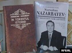 Китобҳои таълифкардаи Нурсултон Назарбоев, раисиҷумҳури Қазоқистон