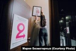 """Вход в помещение """"Второго дыхания"""" в Казани"""