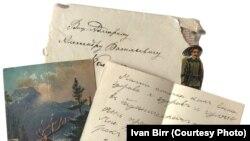 Документы из архива адмирала Колчака