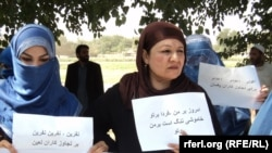 Residents of Konduz Province demand death sentences for those guilty pf the Paghman attacks.