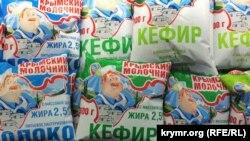 Молочная продукция крымских производителей. Симферополь, июль 2017