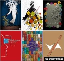 پوسترهای طراحی شده برای چند جشنواره فجر پیشین
