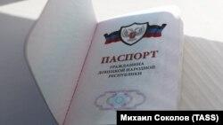 Так называемый «паспорт» группировки пророссийских сепаратистов «ДНР», которая в Украине признана террористической.