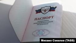 Так называемый паспорт группировки «ДНР»