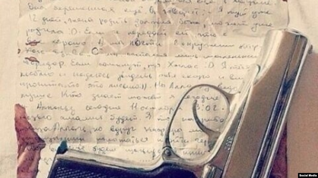 Love In The Time Of Jihad Letters And Poems From Militants In Syria