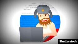 Rus hakeri. Foto illüstrasiya