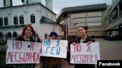 Алёна Ерох на акции в день борьбы с гомофобией