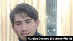 Нургиса Дусетов.