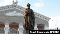 Кыргызский национальный университет.