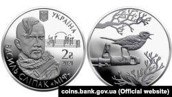 Пам'ятна монета Нацбанку України, присвячена воїну-співаку Василеві Сліпаку