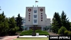 Унивеститет за национално и световно стопанство (УНСС)