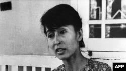Aung San Suu Kyi Through The Years