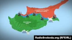 Миротворці на Кіпрі