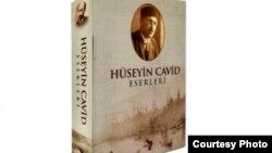 «Hüseyn Cavidin əsərləri»