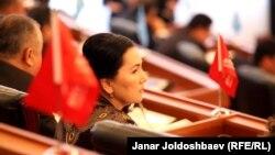 Жогорку Кеңеште 120 депутаттын 23ү гана аял.