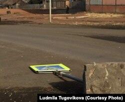 Вихоревка, Иркутская область