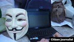Protest protiv ACTA sporazuma u Beogradu 25. februara