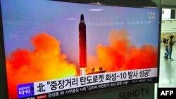آزمایش موسودان در گزارش یک شبکه خبری کره جنوبی در ژوئن سال جاری