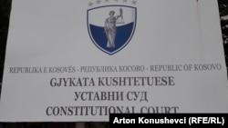 Gjykatës Kushtetuese
