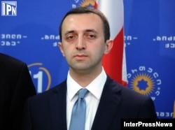 """Daxili İşlər Naziri portfelini isə İvanişvili özünün """"Kartu"""" xeyriyyə fondunun rəhbəri, ixtisasca maliyyəçi olan İrakli Qaribaşviliyə verir."""
