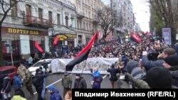"""""""Марше за импичмент"""" в Киеве, 10 декабря 2017"""