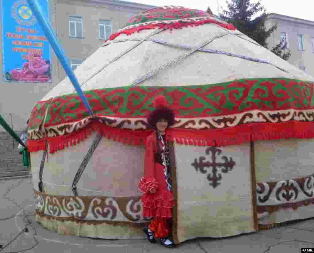 Празднование Нооруза в регионах #15