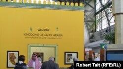 The Saudi Arabian stand at the Prague Book Fair