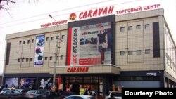 Торговый центр «Караван» в Бишкеке, принадлежавший экс-депутату кыргызского парламента Нариману Тулееву.