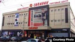 """Торговый центр """"Караван""""."""