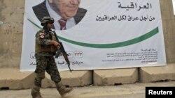 ملصق إنتخابي للقائمة العراقية في بغداد