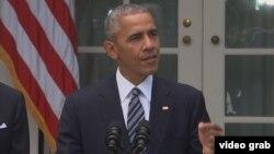 Միացյալ Նահանգների նախագահ Բարաք Օբամա, արխիվ