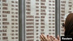 BiH: Jedan od spomenika žrtvama rata
