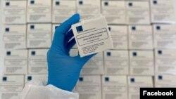Тесты на коронавирус армянского производства, июнь 2020 г.