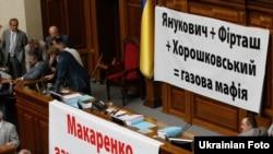 Блокування парламентської трибуни депутатами із фракції БЮТ, 29 червня 2010 року