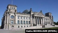 Ndërtesa e parlamentit gjerman