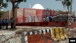 The blast occurred near the Red Mosque, which was ordered reopened by Pakistan's Supreme Court in October