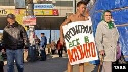 Наблюдатели называют репрессии против казино и игровых залов чисто предвыборным мероприятием. Акция в поддержку новых правил во Владивостоке