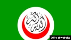 İslam Konfransı Təşkilatının emblemi