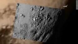 На Плутоне обнаружены ледяные горы