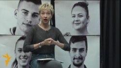 'Perspektiva': Četvrta epizoda - Travnik