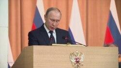 Владимир Путин о противодействии экстремизму