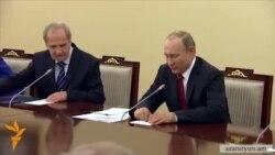 ՌԴ ՍԴ-ն այսուհետ կորոշի՝ կատարել, թե ոչ ՄԻԵԴ վճիռները
