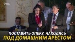 """""""Набукко"""" Кирилла Серебренникова"""