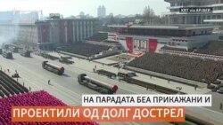 Воена парада во Пјонгјанг