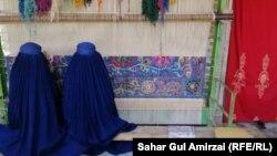 زنان قالین باف افغانستان