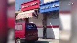 اعتصاب بازاریان در برخی شهرهای ایران