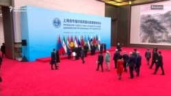 SCO Leaders Meet At China Summit