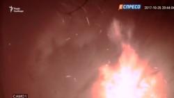 Відео моменту вибуху під «Еспресо»
